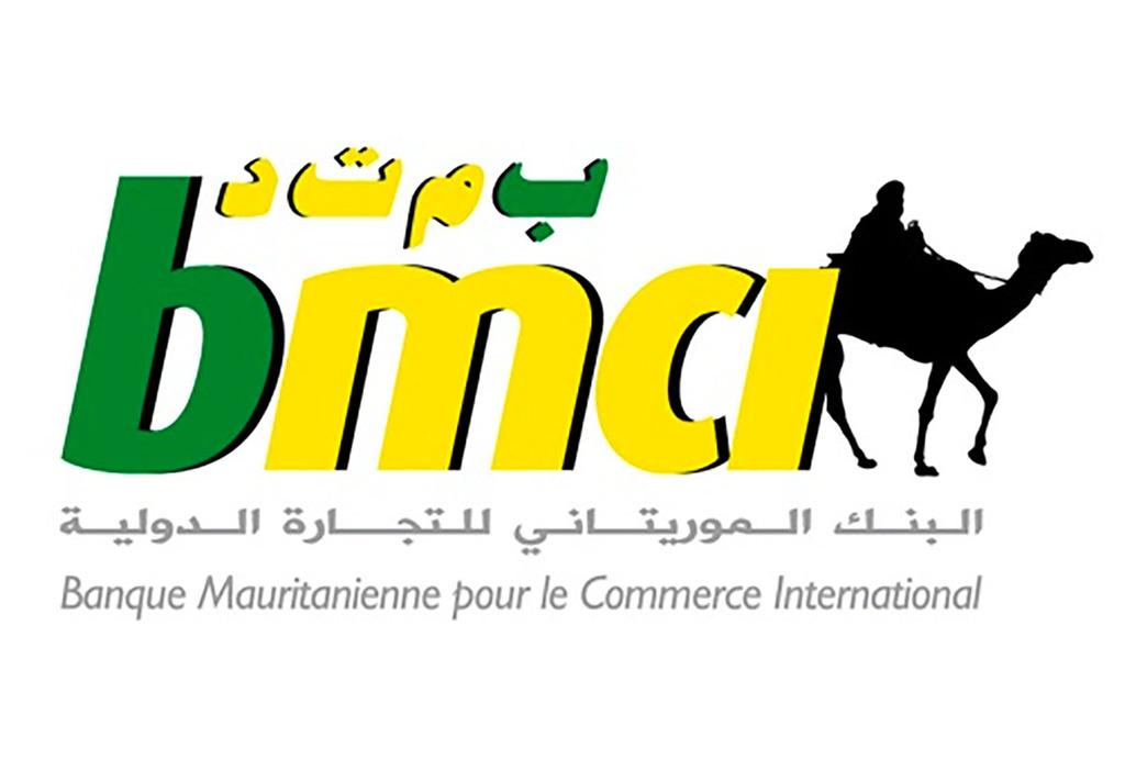 Application de banque digitale, MASRVI, lancée par la BMCI