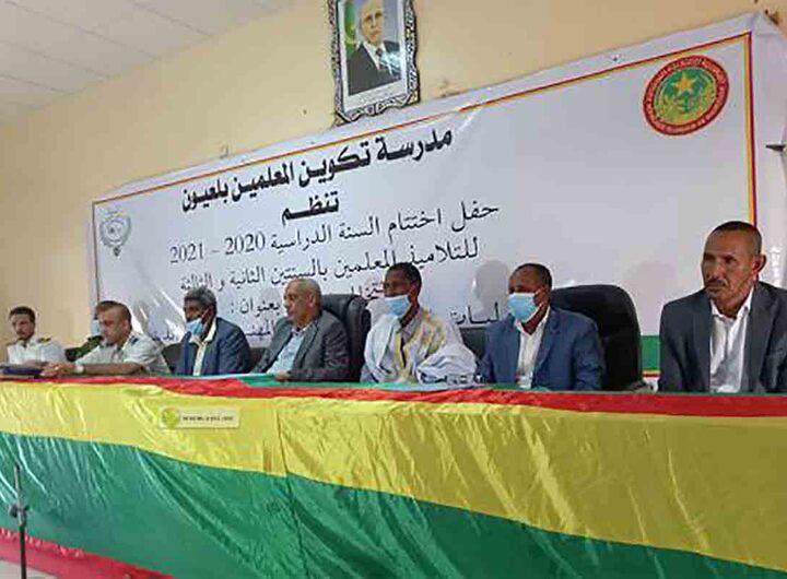 Aïoun: cérémonie de clôture de l'année scolaire à l'école normale d'Instituteurs