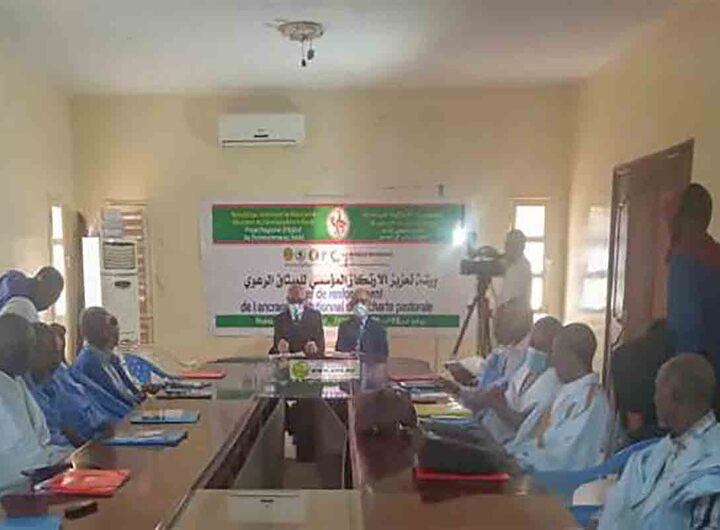 Atelier de renforcement des bases Institutionnelles de la charte pastorale
